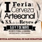 I Feria de la Cerveza Artesanal de San Sebastián de los Reyes (Madrid)