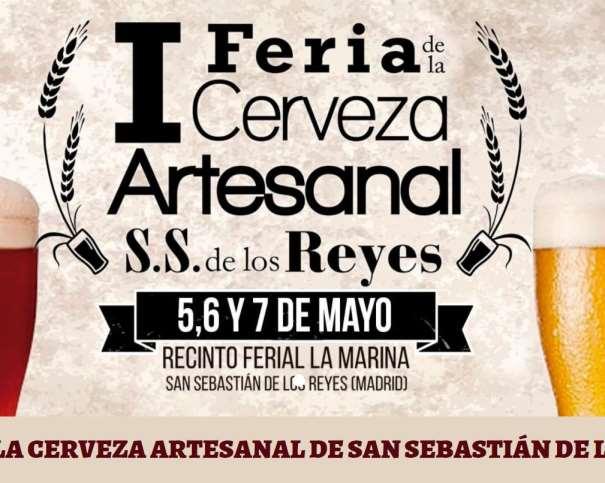 En esta imagen podemos ver un Detalle del Cartel de la I Feria de la Cerveza Artesanal de San Sebastián de los Reyes, en el que se pueden ver unas espigas de cereal
