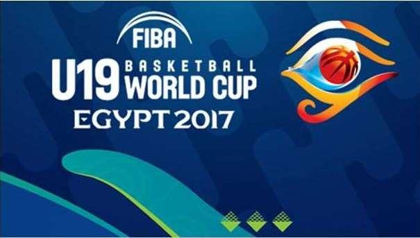 En esta imagen, facilitada por la FIBA, Federación Internacional de Baloncesto, podemos ver el cartel del Mundial Masculino U19 2017, Logo incluido