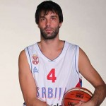 New Problems for Serbia: Miloš Teodosić will Miss #EuroBasket2017 due to Injury