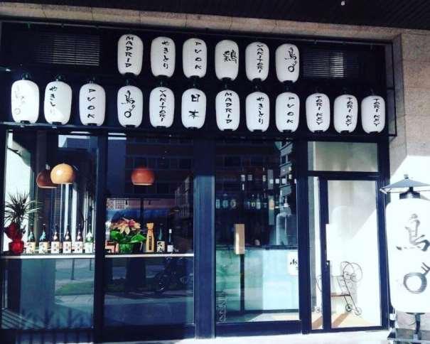 En esta foto, tomada del perfil oficial del Restaurante Tori-key de Madrid en Twitter, podemos ver la puerta de entrada al Restaurante, decorada con farolillos