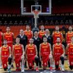 COVID-19 Coronavirus SARS-CoV-2: #SelMas FEB Victoria FIBA EuroBasket, MVP